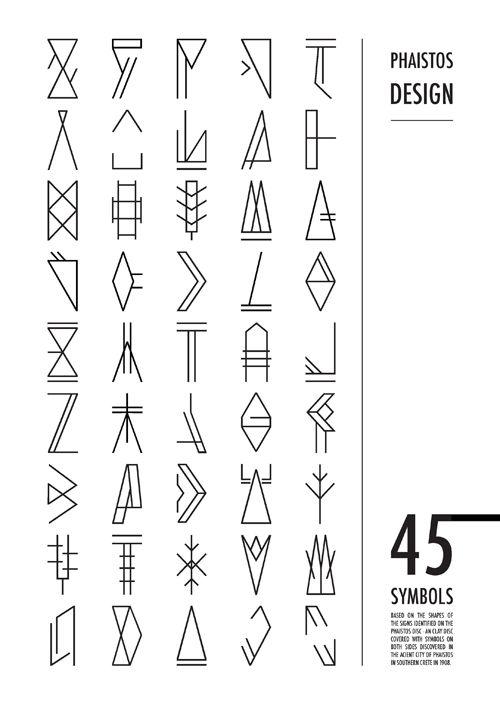 45 Phaistos  Design via VT Wonen blog