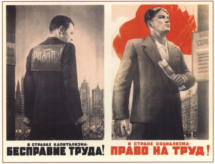 1948 V. Koretsky in capitalist countries - labor injustice! ...