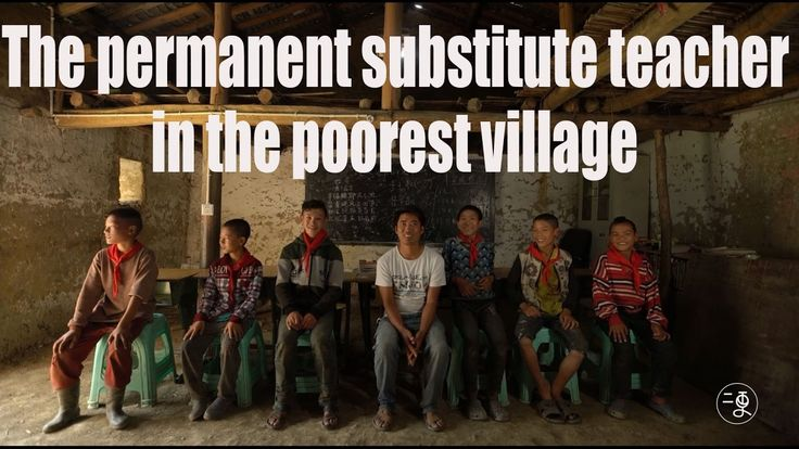 [life story] The permanent substitute teacher in the poorest village | M...