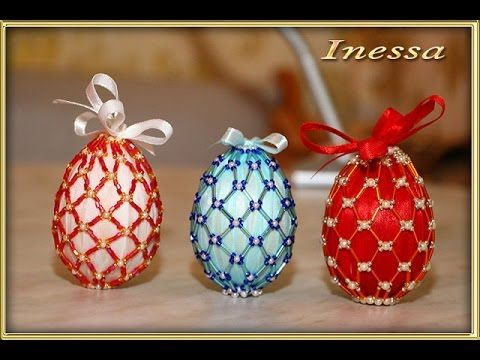 use simple  Easter souvenir.  Egg ribbons and beads.  Master Class.  Handmade.  - YouTube
