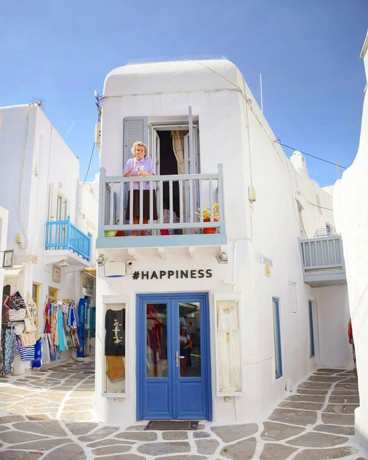 Where in Greece is this place? http://tracking.publicidees.com/clic.php?promoid=11188&progid=515&partid=48172