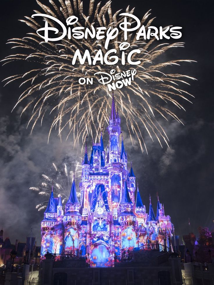 Disney Now App Now Streaming Happily Ever After Show