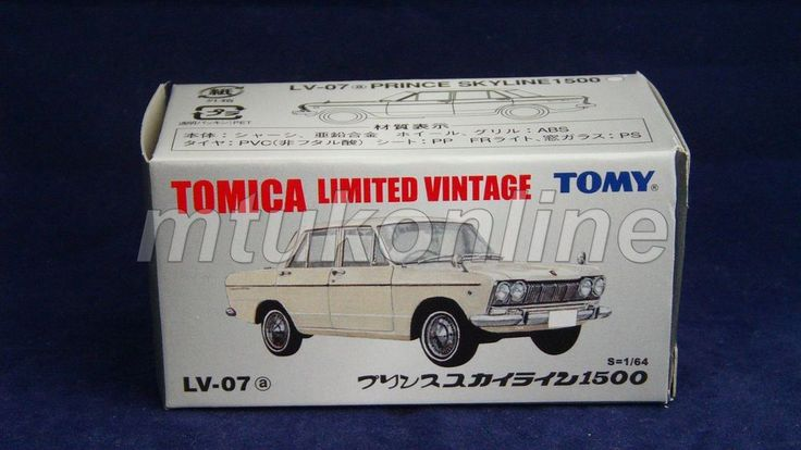 TOMICA LIMITED VINTAGE 2004 | PRINCE SKYLINE 1963 | 1/64 | LV-07a