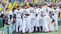 日本生命の交流戦阪神対ソフトバンクの試合が甲子園球場で行なわれました 城所の満塁ホームランなどで点を先制されたことが響きましたね さすがに勢いのあるチームは違います カード連続の勝ち越しなしで今季ワーストの借金首位広島とはゲーム差に広がってしまいました ここから巻き返しを図って欲しい tags[兵庫県]