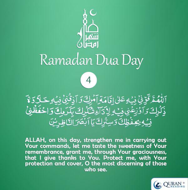 Dua for 4th Day of #ramadan