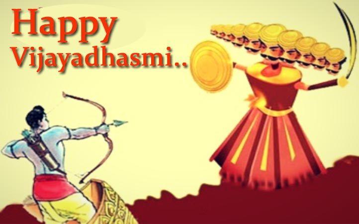 दशहरा (रामनवमी) शुभकामनां सन्देश| happy dasara wishes in hindi and wallpapers 2017 dussehra wishes बुराई का होता है विनाश दशहरा लाता है उम्मीद की आस रावण