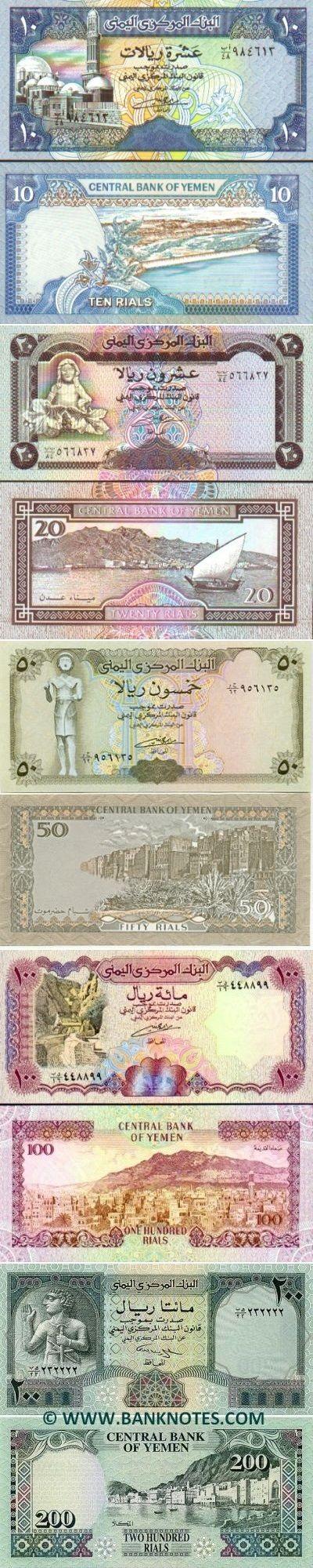 Yemen Arab Republic: 10 Rials ND(1990-), 20 Rials ND(1995), 50 Rials ND(ca.1993), 100 Rials ND(1993), 200 Rials ND(1996).