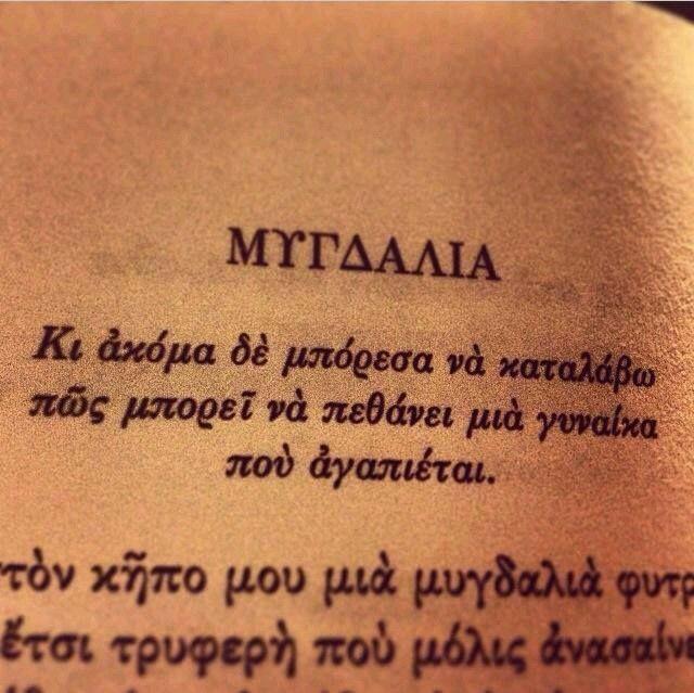 Καρυωτάκης