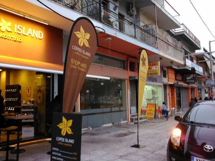 Fexi beachflags Coffee Island - Δύο διαφορετικών σχεδίων.
