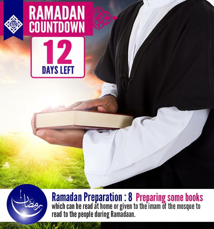 #PrepareForRamadan 8 – Preparing some books which can be read at home or given to the imam of the mosque to read to the people during Ramadaan. #IOURamadan