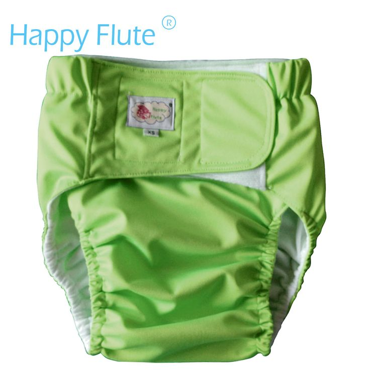 HappyFlute Cloth Diaper for Adult,Children and Grandparents, washable and reusable.