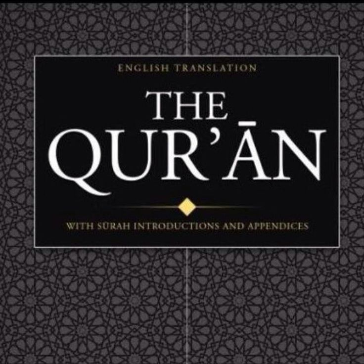 Media Tweets by Fatima Karim (@fatimakarimms) | Twitter..... Saheeh International English Translation by Quran Project