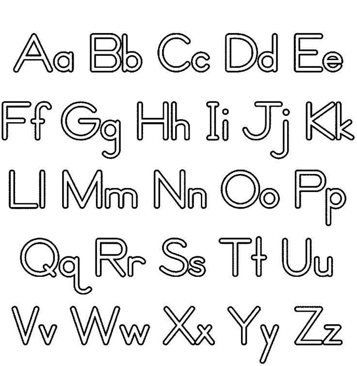 Trains Alphabet With Letters Big And Small