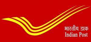 TN Postal Circle Recruitment 2016, 310 Postman, Mail Guard Posts, Tamil Nadu Post Office Recruitment 2016, TN Postal Circle Postman Recruitment 2016