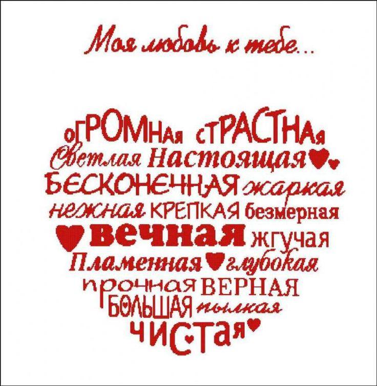 Как провести День святого Валентина: продумываем все до мелочей - Ярмарка Мастеров - ручная работа, handmade