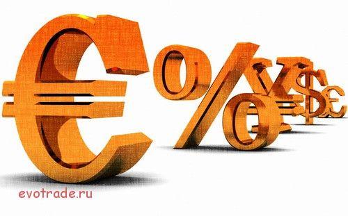 Европейская валюта не уступила американцу и в пятницу. Опубликованные данные по индексу цен производителей Еврозоны зафиксировали 8 снижение за год, просев