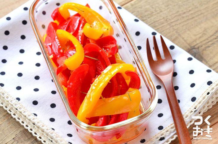 ほんのり、ハーブとにんにくの香りがついたマリネ。調理はレンジ加熱と和えるだけの簡単常備菜です。ちょっとしたおもてなしの1品にも使えそうな副菜です。冷蔵保存5日