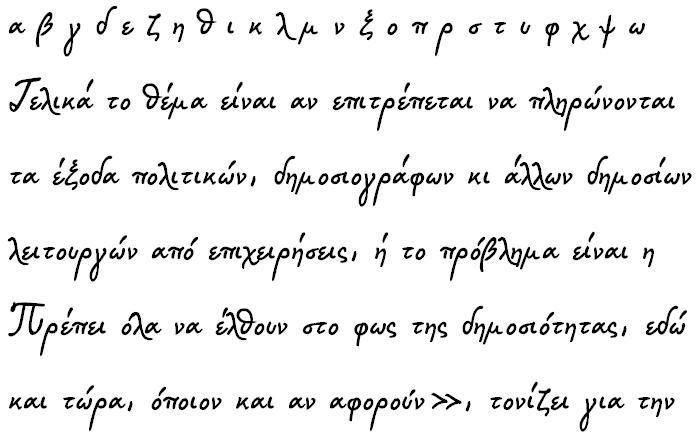 Of Handwritten Russian 116