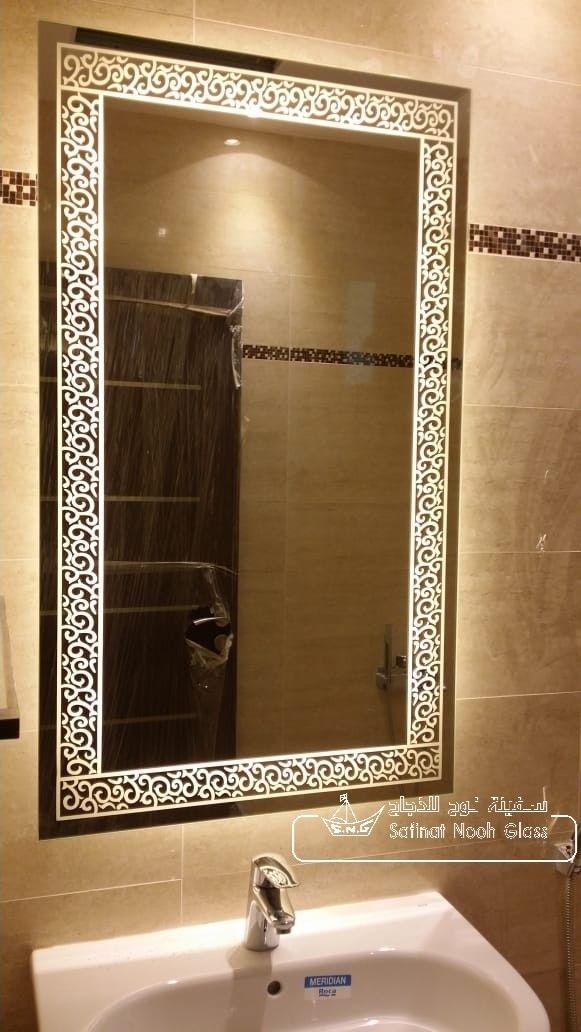Led Mirror Bathroom, Mirror For Bathroom