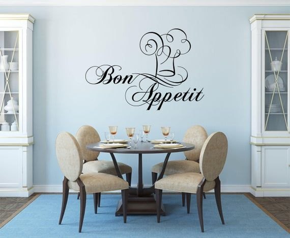 Bon Appetit Vinyl Kitchen Wall Decal Sayings Home Dining Room Decor Art Stickers