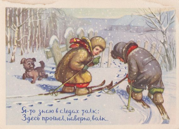 Postcard Drawing by V. Arbekov  1956. by RussianSoulVintage