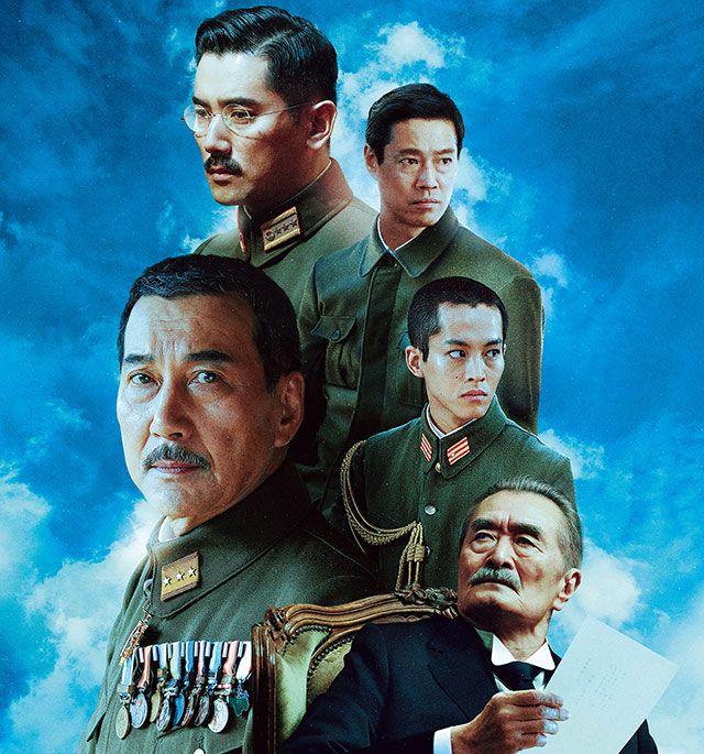 これは「歴史勉強映画」ではない──[タイムリミットは24時間][日本史上最大の決断][今明かされるクーデターの真実]本作は《超一級サスペンス映画》だ。