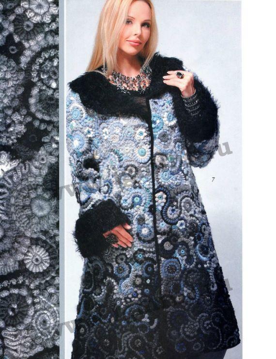 Gallery.ru / ЖМ 572, второе пальто, с морской волной - Козлова Ольга - Jasnaja