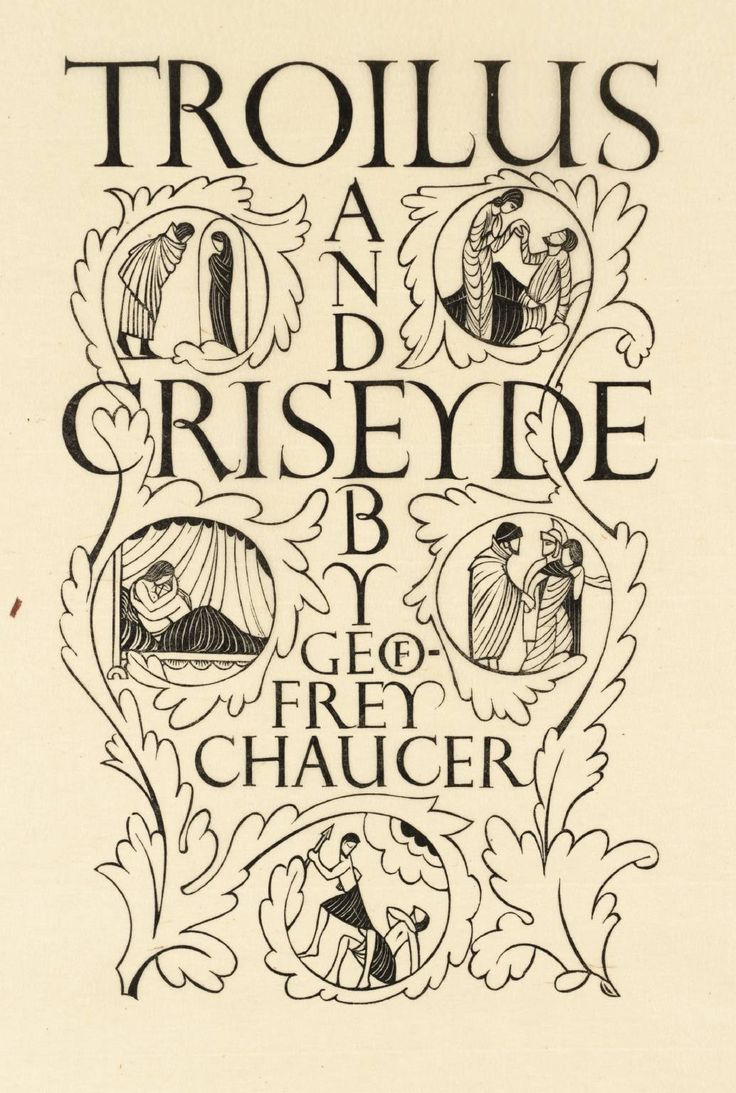 Eric Gill, 'Title Page: Troilus and Criseyde' 1927