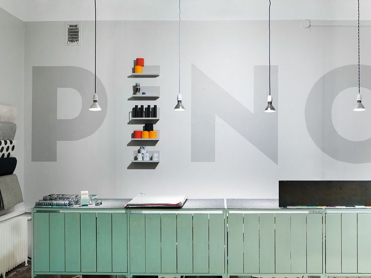 Pino, Retail Design and Branding  - by BOND Agency