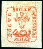 1858-61 80p Red on greenish-blue paper