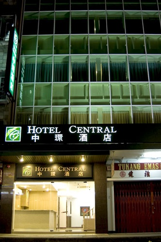Check out our photo gallery @ www.centralhotelsandakan.com/photo-gallery.html