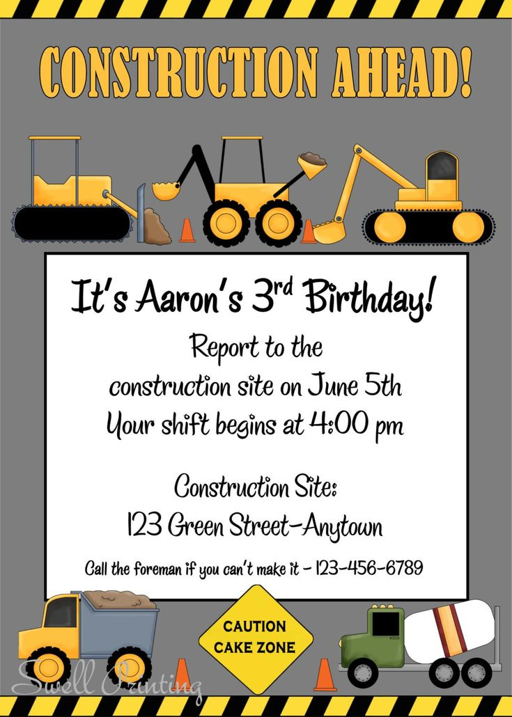 Printable Construction Birthday Invitation Heavy by SwellPrinting, $15.00