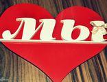 Высота: 10 см Толщина: 1 см Материал: фанера  Сердце - грифельная доска, толщина 1 см, фанера
