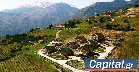 Τι προβλέπει η συμφωνία που συνήψε με τον τούρκικο αερομεταφορέα το Hyades Mountain Resort.