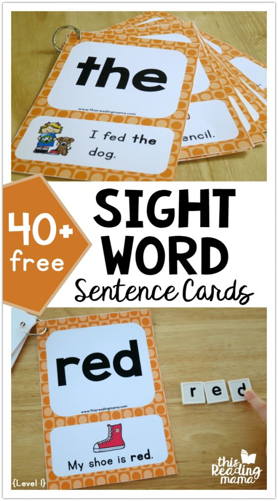 50+ FREE Printable Sight Word Sentence Cards (Levels 1 & 2)