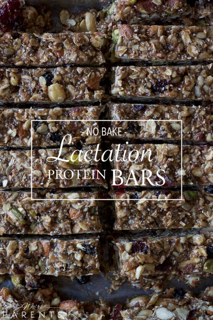 No Bake Lactation Protein Bars.  These bars are quick to make, easy to grab and full of protein.  Lactations Bars are great for breastfeeding moms. Protein Bars are amazing for anyone too though! Kids love these!