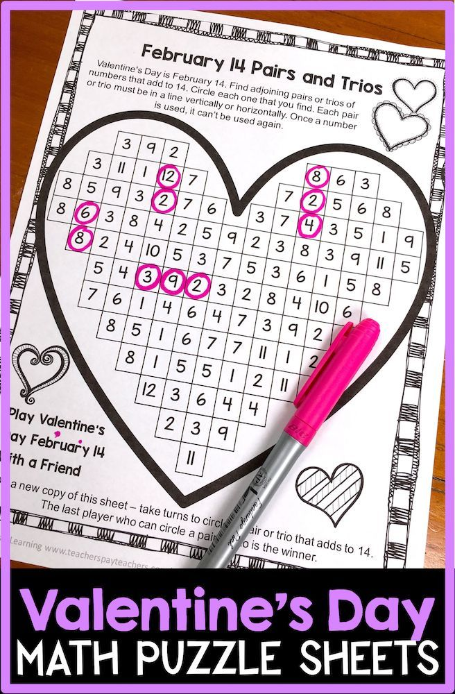 Valentine's Day math puzzle sheet which is also a game - from Valentine's Day Math Games, Puzzles and Brain Teasers #mathpuzzles #valentinesdaymath #valentinesmath #mathcenters #mathcenter #mathactivities #thirdgrade #secondgrade