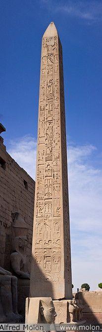 Red granite obelisk  Luxor  Egypt