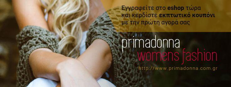 Primadonna sales 10% με την εγγραφή σας στο eshop www.primadonna.com.gr για την πρώτη αγορά σας.