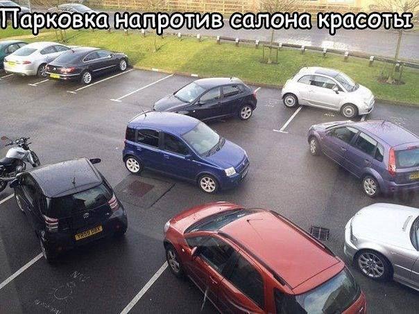 http://yudina.info | Смешной юмор, Шутки, Смешно