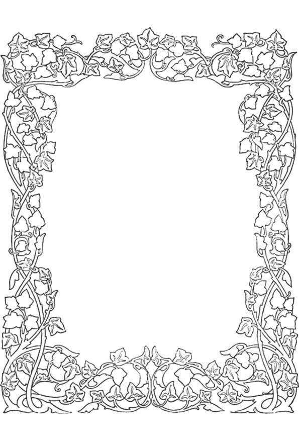 Рамки для рисунков картинки