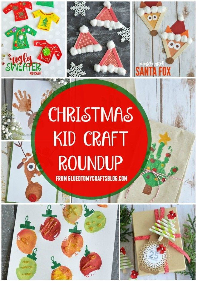2015 Christmas Craft Roundup Christmas Crafts Pinterest