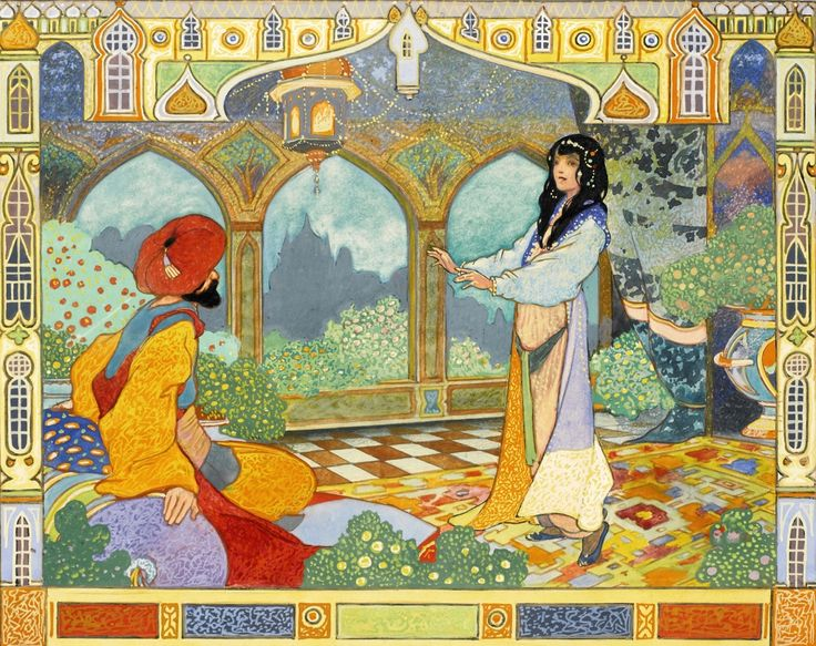 The story of Prince Ahmed and the Fairy Perie Banou from the Arabian Nights Entertainments. Illustrated by Charles Robinson. Gay & Hancock. .c.1915. The Sorceress Returned The Next Day