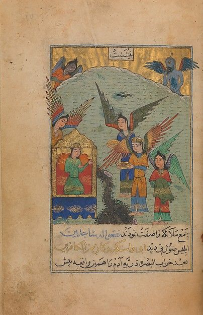 Illustrated Manuscript (image 1) | Iran; Shiraz | dated A.H. 815/ A.D. 1412 | ink, opaque watercolor, and gold on paper; leather binding | Metropolitan Museum of Art | Accession Number: 1995.175