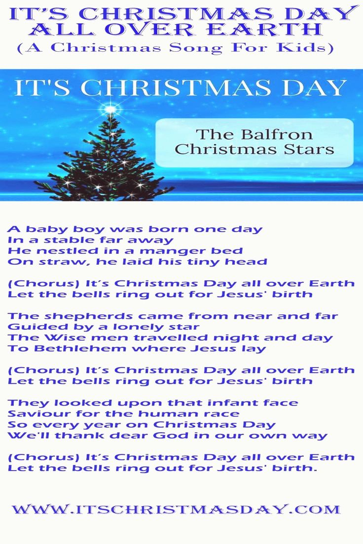Free Christmas Song MP3s And Sheet Music For All Kids