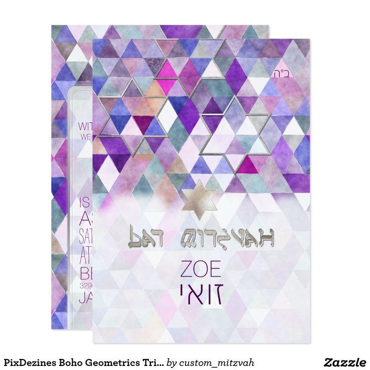 Best 25 Bat mitzvah invitations ideas on Pinterest Bat mitzvah