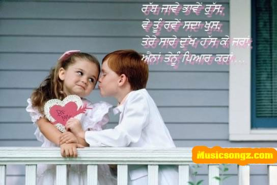 Cute Love Quotes For Kids: 68 Best Images About Punjabi On Pinterest