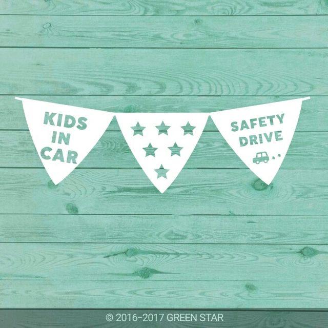 KIDS IN CAR ステッカー | カーステッカー| ハンドメイド、手作り作品の通販 minne(ミンネ)
