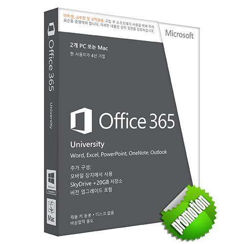 [promotion] MS Office 365 University