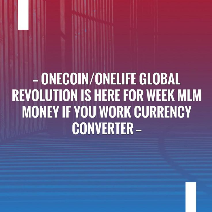Fingers crossed but I'm hoping you'll love this: OneCoin/OneLife Global Revolution Is Here For Week MLM Money If You Work currency converter https://onelife4u2.com/onecoinonelife-global-revolution-is-here-join-fast-for-weekly-mlm-money-if-you-work/?utm_campaign=crowdfire&utm_content=crowdfire&utm_medium=social&utm_source=pinterest
